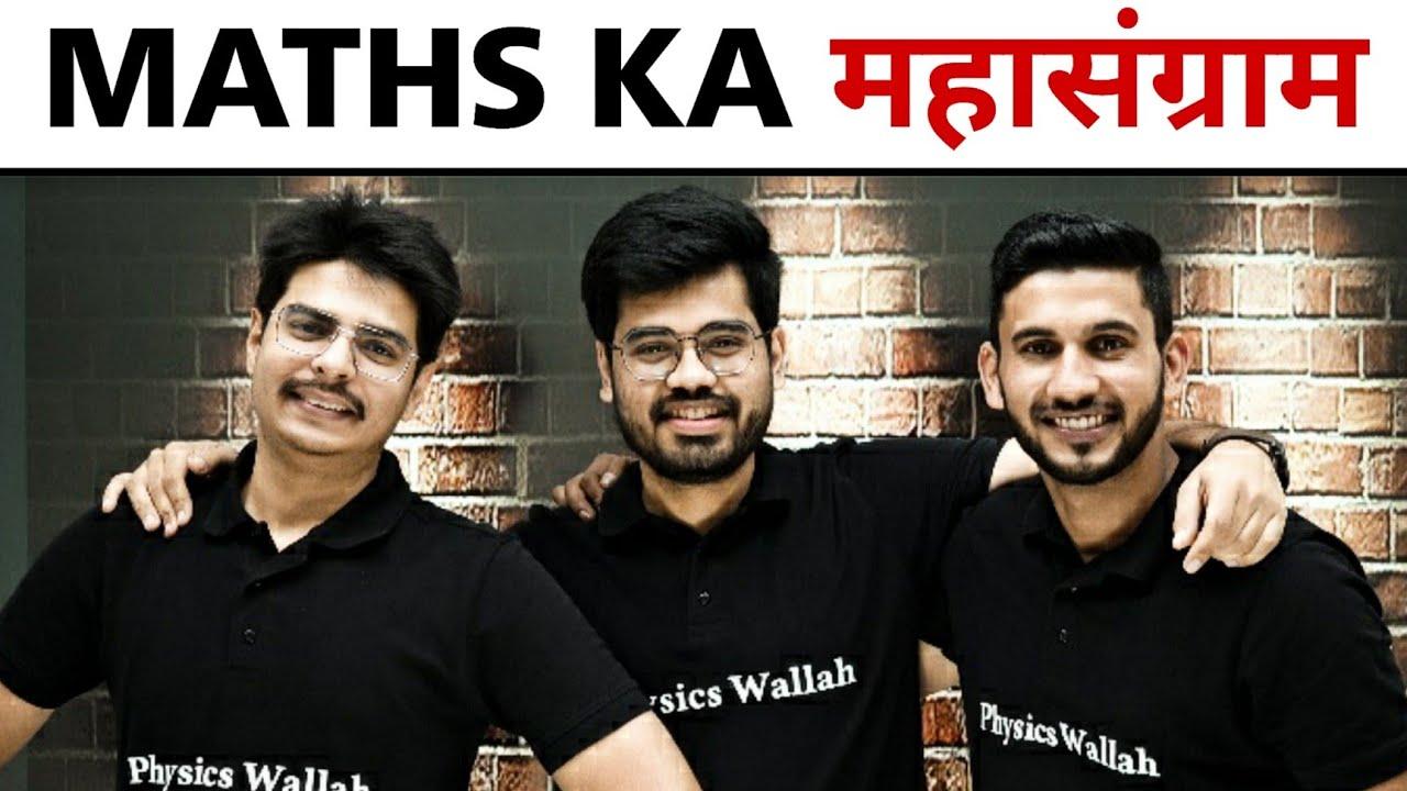 Download Maths Ka MAHASANGRAM - Sanyam Sir VS Poonia sir 🔥