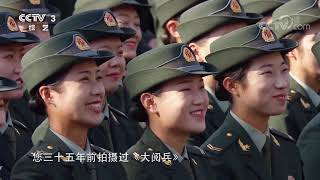 《一堂好课》 20191201| CCTV综艺