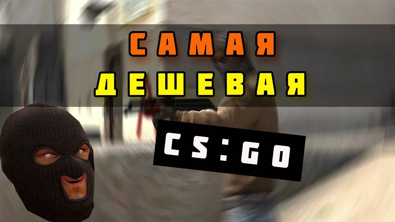 Продам 2 аккаунта steam за 2500 рублей с кс го на первом акк .