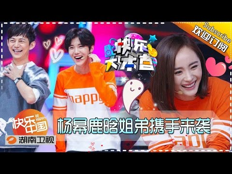 [ENG SUB]《我们来了》Up Idol S2 EP05 20160819 - Balloon Killer Joe Chen【Hunan TV Official】 from YouTube · Duration:  1 hour 27 minutes 55 seconds