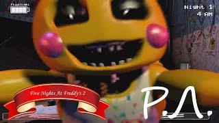"""""""Реакции Летсплейщиков"""" на Первую Смерть от Новой Чики/Утки/Курицы из Five Nights At Freddy's 2"""