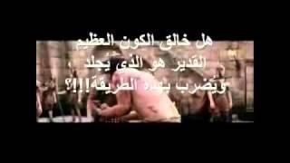 فيلم الام المسيح مترجم