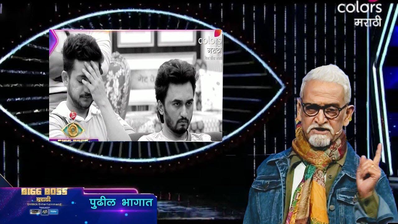 Bigg Boss Marathi 3 Live: TWIST in Chavadi, Bigg Boss Marathi 3 Promo, Bigg Boss Marathi 3 Episode