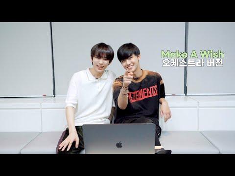 REACTION to 'Make A Wish (Birthday Song) (Orchestra Ver.)' MV | NCT JAEMIN&SHOTARO Reaction