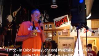 Timbo   In Color Jamey Johnson #Nashville Rockin Grill #Maumelle #Arkansas #Karaoke by @KeysDAN