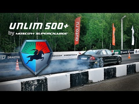 UNLIM 500+ 2017 (By Moscow Supercharge)