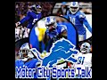 (POV) What's the Weakest Part of Detroit Lions Defense going into Camp?