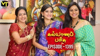 KalyanaParisu 2 - Tamil Serial | கல்யாணபரிசு | Episode 1395 | 26 September 2018 | Sun TV Serial