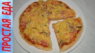 Обалденная пицца из слоеного теста
