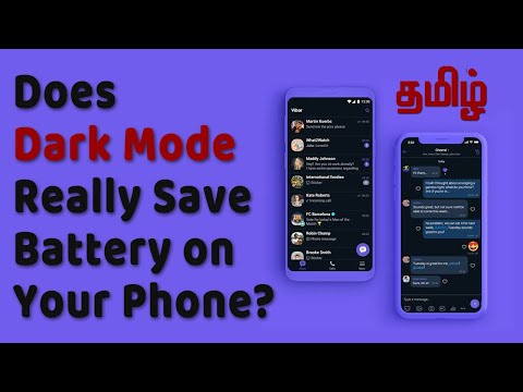 How Dark Mode Works | Is Dark Mode Saves Battery? | Tamil