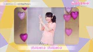 Dance tutorial - AKB48 / JKT48 Kokoro no Placard