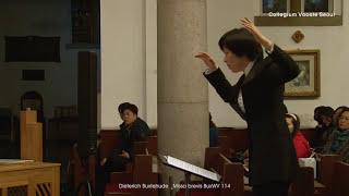 Dieterich Buxtehude - Missa brevis BuxWV 114 - 콜레기움 보칼레 서울