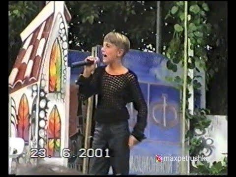 23.06.2001 День молодежи в Камышлове Свердловской области