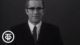 Телекинокурс. Высшая математика. Лекции 45-46. Комплексные числа. Фильм 01 (1973)