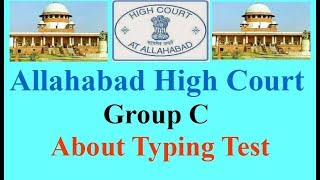 About Typing Test for Allahabad High Court Class C