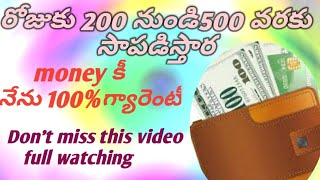 How to earn money online with Whatsapp by Sharing - Telugu   make free money from home in// telugu//