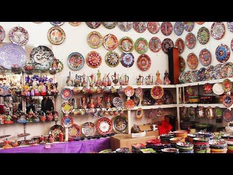 বাণিজ্য মেলা তুর্কি প্যাভিলিয়ন | Travel Bangla 24 | Dhaka Trade Fair Turkish Pavilion