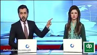 News Anchor best Fails ll Pakistani news Channel ll Shamed you ll Leaked viral video ll