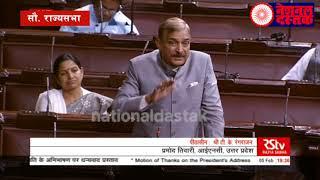 संसद से क्यों भागे मोदी \ MODI IS RUNNING AWAY FROM PARLIAMENT