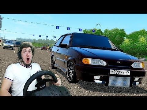 ТУРБО ПУШКА ВАЗ 2113 ТУРБО - ТАКСИ в CITY CAR DRIVING