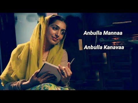 Anbulla Manna Anbulla Kanava.. Tamil WhatsApp Status/Tamil Love Status/ Tamil Female WhatsApp Status