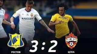 Ростов обыграл ЦСКА Судья испортил матч