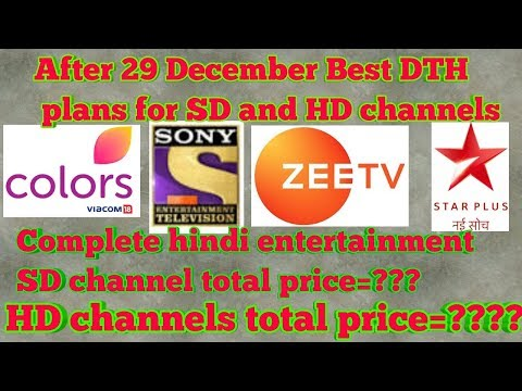 New DTH Plans For HD Channels TRAI New Rules After 29 December Mp3