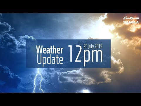 Weather Update 12PM  | SAMAA TV | 25 July 2019