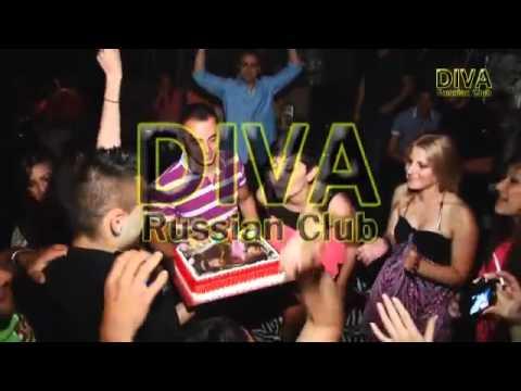 DIVA Club Russian