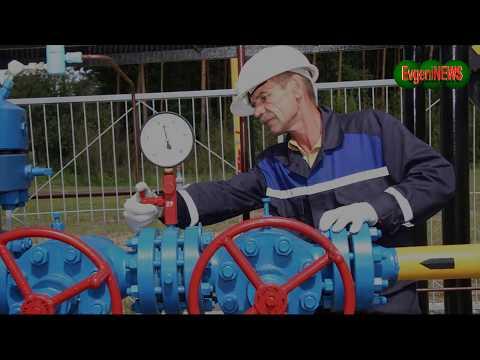 Россия держит Украину на коротком поводке с подписанием транзита газа в Европу, через ее территорию.