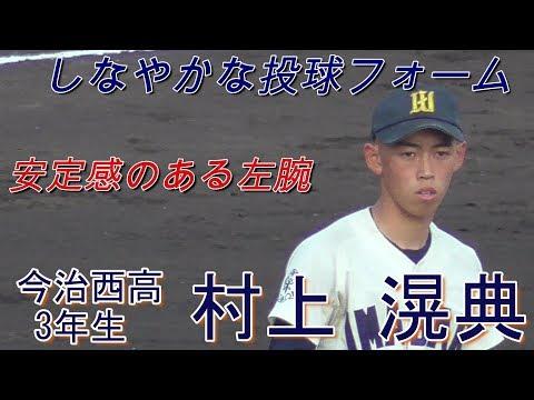 愛媛県高校野球爆サイ