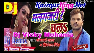 New bhojpuri dj song ke liye subscriber kre mera channel my number 7352950083 download this link http://kaimurking.net/filelist/192/bhojpuri_dj_...