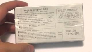 Bao cao su Sagami Original 0.02 không mùi cao su, chống dị ứng