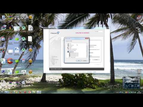 Как проверить компьютер на вирусы онлайн бесплатно