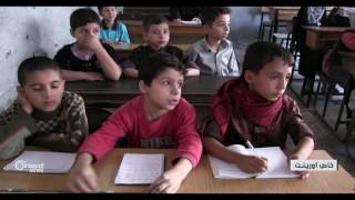 القصف يقف عائقآ أمام تعليم عشرين ألف طالب في حلب