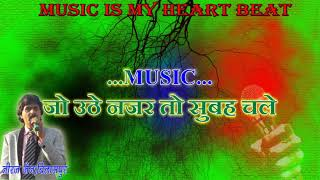 KITNA HASEEN CHEHRA- KARAOKE WITH LYRICS