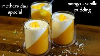 mango jelly drink