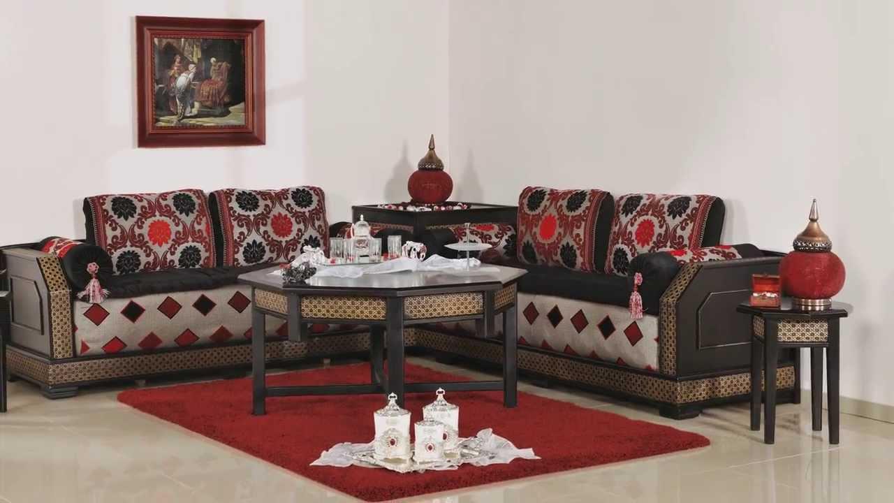 Salon marocain Ghita/ الصالون المغربي غيتا /Morrocan living room ...