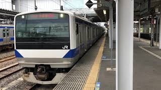 E531系0番台カツK464編成友部発車