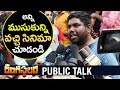Viva Harsha Comments After Watching Rangasthalam Movie   Rangasthalam Movie Review And Rating