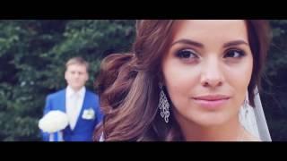 Синяя свадьба!