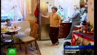 """""""Музыкальный Театр Детей""""-сюжет телеканала НТВ."""