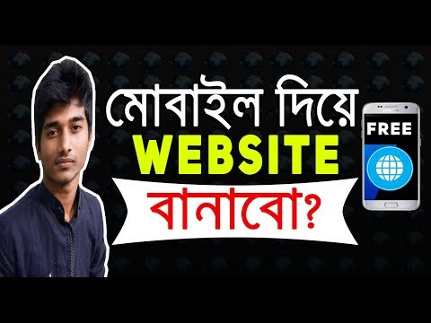 How To Make a Free Website with Mobile? ...