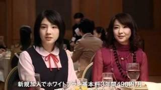 SoftBank 白戸家「婚禮」篇   上戸彩・桜庭ななみ 中字 桜庭みなみ 動画 24