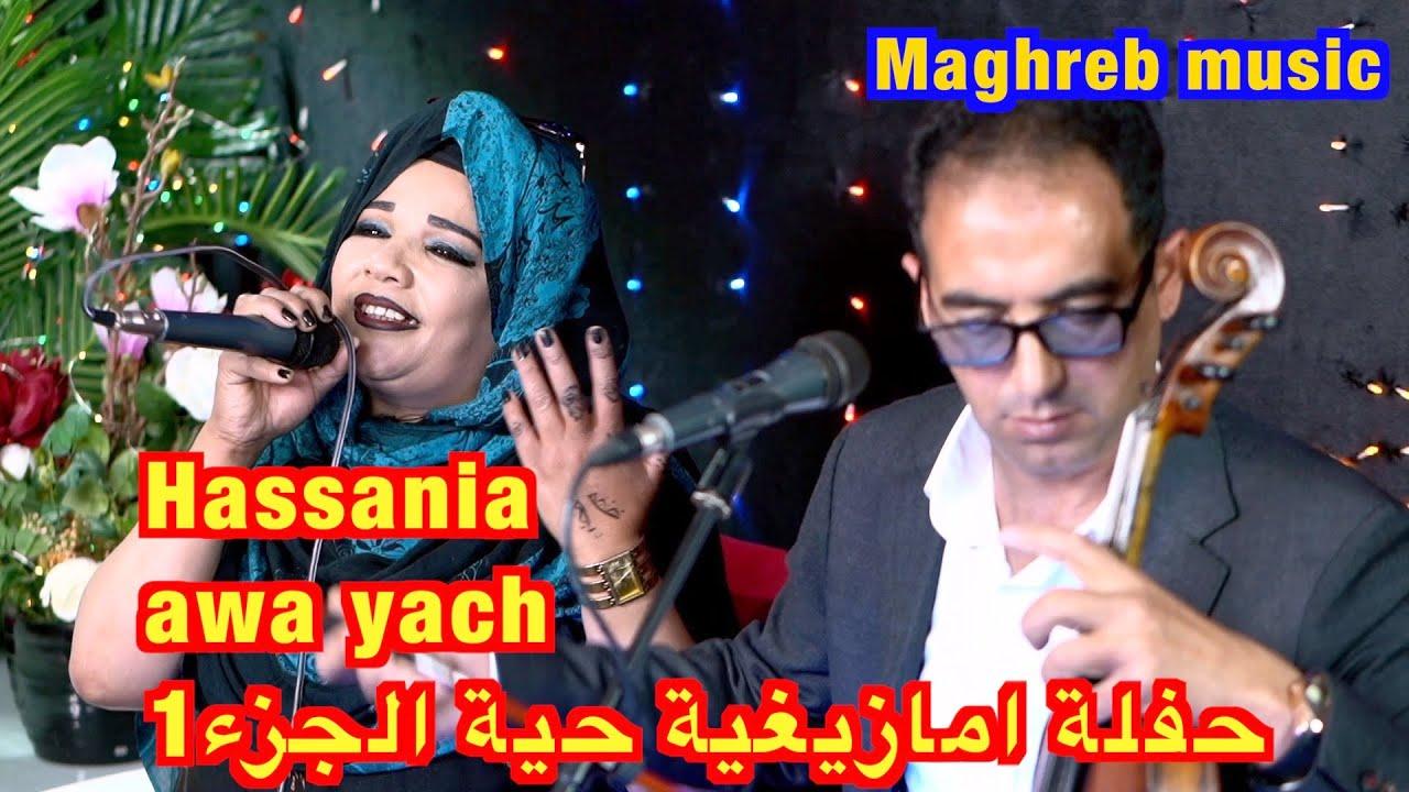 El Hassania - Awa yach