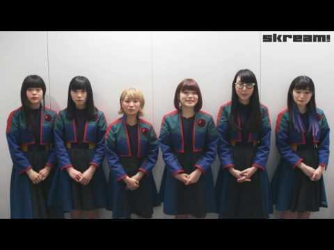 BiSH、1stミニ・アルバム『GiANT KiLLERS』リリース―Skream!動画メッセージ