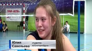 В Красноярске прошли спортивные состязания студентов