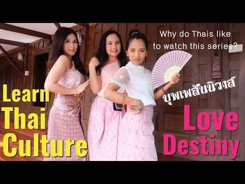 155-Speak Thai Easy ||Learn Thai Culture|| Love destiny ||Thai dressing ||Reaction of buppesannivas