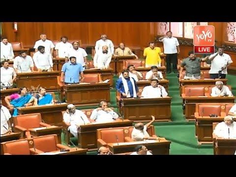 Karnataka Assembly 2019 BJP Fight : CM HD Kumaraswamy Floor Test | CongressJDS BJP | YOYO TV Kannada