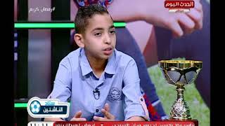 ستاد الناشئين مع سعيد لطفي  تفاصيل إذاعة مباريات كاس العالم علي التلفزيون المصري 10-6-2018